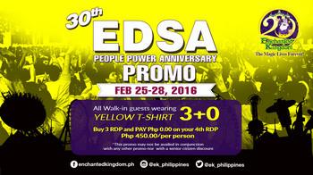 EDSA2016.jpg
