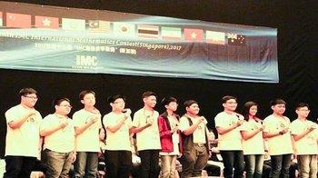 IMC-Philippine-delegation.jpg